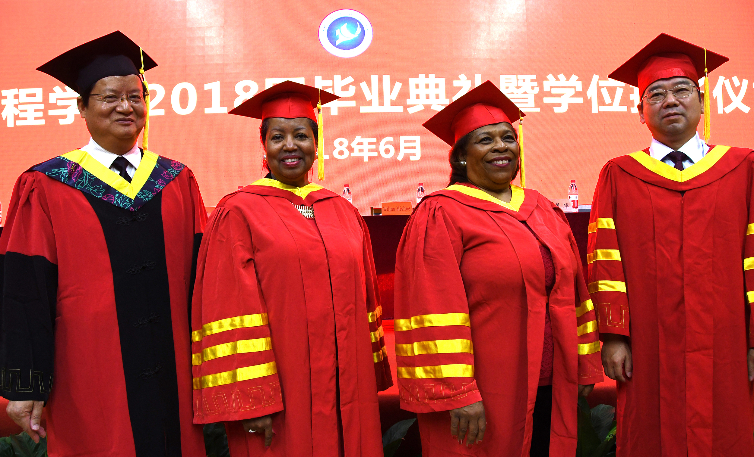 From left are Party Secretary Su Shigang, Dr. Devona Williams, President Wilma Mishoe and NBUT President Lyn Zhongda.