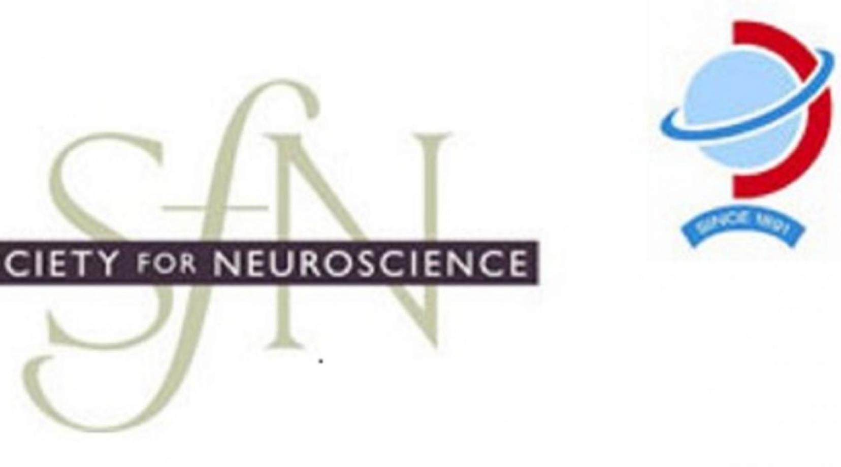 DSU CMNST logo